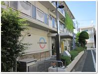関町リサイクルセンター