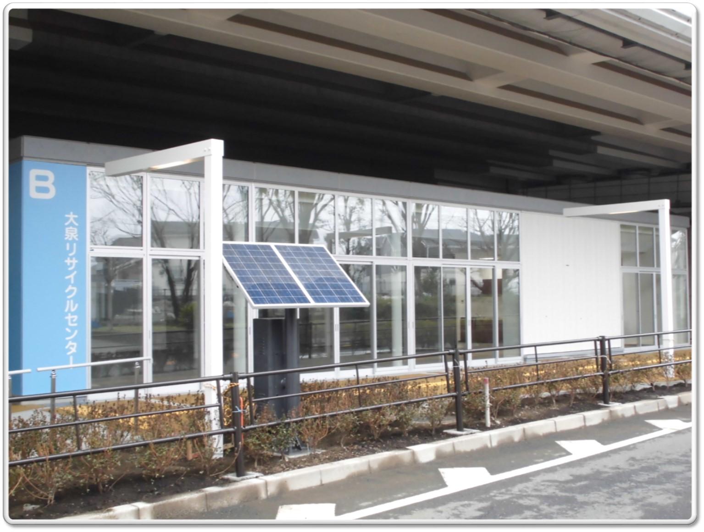 大泉リサイクルセンター