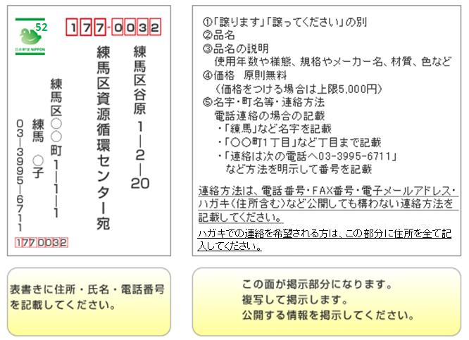 hagaki02